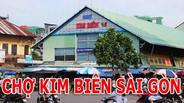 Tìm mua bạt bể cá trong TP Hồ Chí Minh
